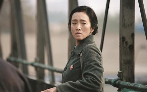 Coming Home_directed by Zhang Yimou_2